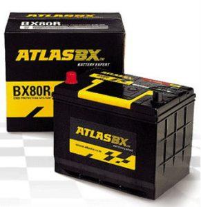 Ắc quy Atlas 100ah - 12v (MF 31-800T)