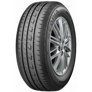 Lốp ô tô không săm các loại chính hãng giá cạnh trạnh.